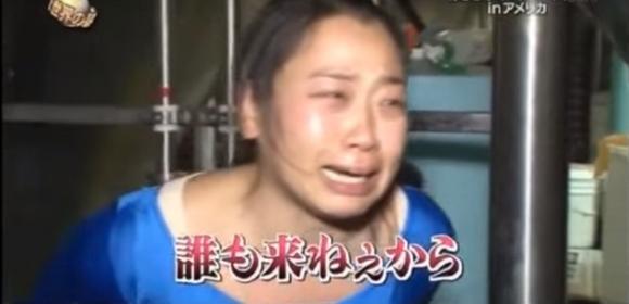 5【絶体絶命】いとうあさこ『イッテQ』にて黒ずくめの暴漢.jpg